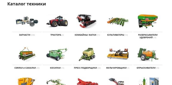 сайт агрокомпании с каталогом