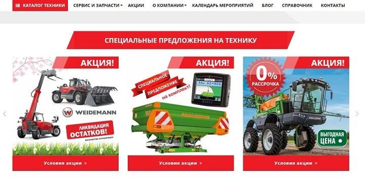 корпоративный сайт с каталогом