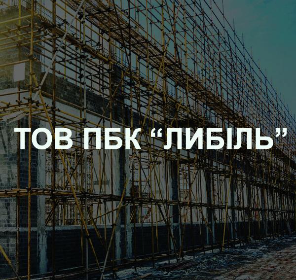 libid1  Корпоративный сайт для проектно-строительной компании «Лыбидь»