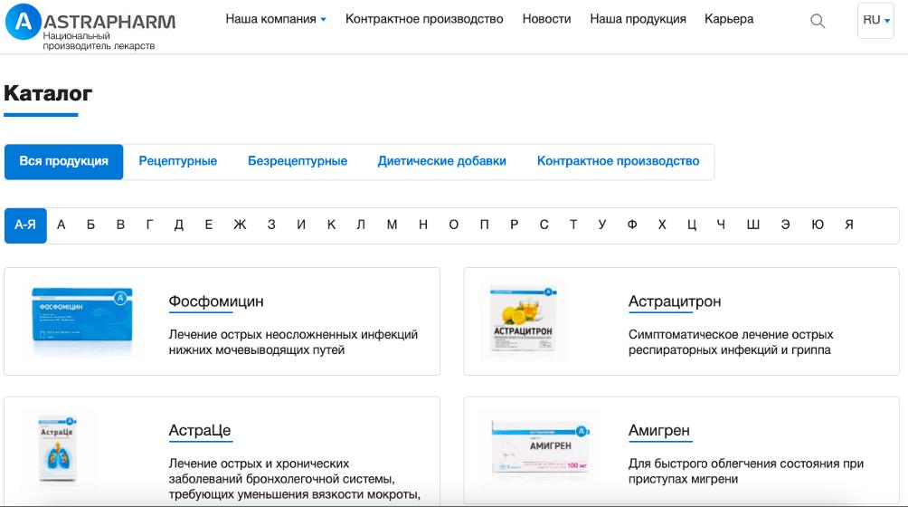 корпоративный сайт фармацевтической компании от студии Бизнес Сайт