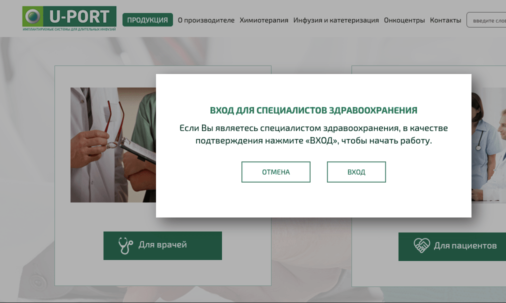 сайты для РХ препаратов от site2b.ua